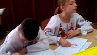 Урок-подорож у 7 класі