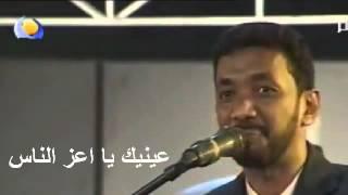 عينيك يا اعز الناس  خالد الصحافة وعثمان اليمني