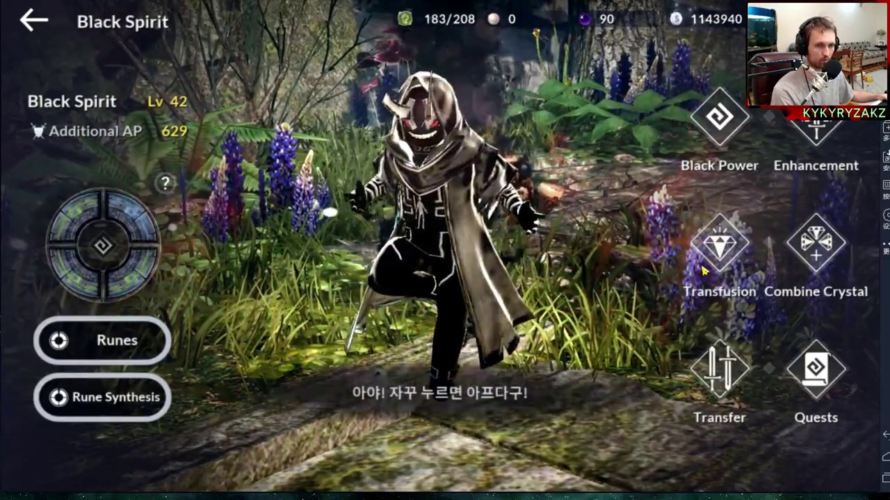Black Desert Mobile English patch Guide 검은사막 모바일