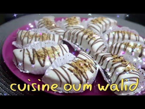 oum-walid-gateau-hlilat-aid-2020-ام-وليد-حلوة-العيد-هليلات-الكوكاو-الاقتصادية-و-الرائعة