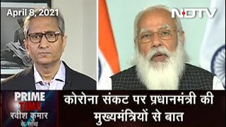 Prime Time With Ravish Kumar | Like To Start My Day With The Toughest Decisions: PM Modi
