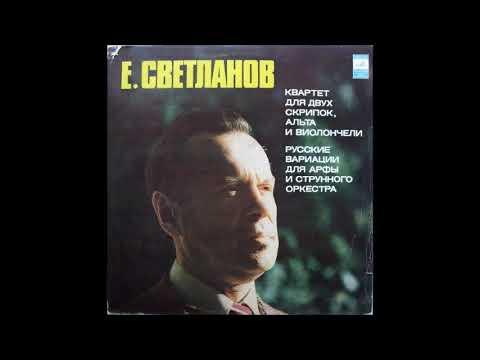 Yevgeny Svetlanov (1928-2002) : Russian Variations for harp and string orchestra (1975)