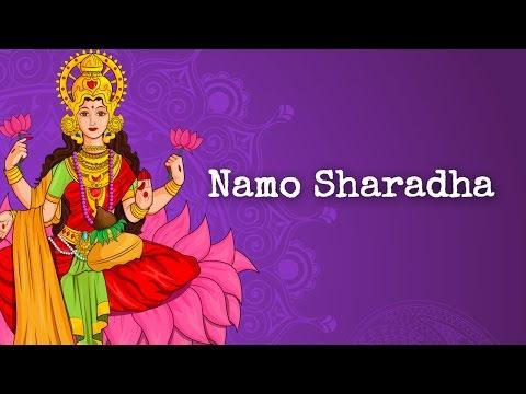 Namo Sharada Namo Sharada | Bhanumathi Narasimhan | Art of Living Devi Bhajan