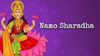 Namo Sharadha   Devi Bhajan   Bhanumathi Narasimhan   Art of Living