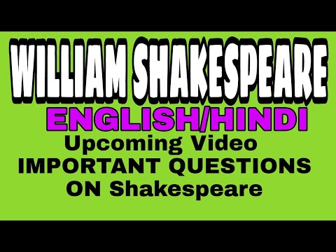 William Shakespeare life and Works UP TGT PGT KVS NVS