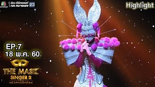 Think of me - หน้ากากกระต่าย | THE MASK SINGER 2