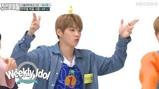 Baixar Wanna One's Dance Cover BTS, BigBang, WINNER  [Weekly idol Ep 316]