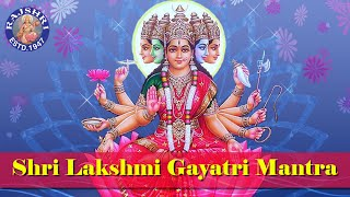 Shri Lakshmi Gayatri Mantra With Lyrics - 11 Times Chanting - Rajalakshmee Sanjay - Devotional Songs