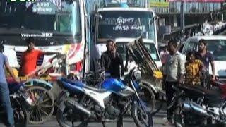 Chatra leagues road blockade at Savar | News & Current Affairs
