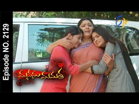 Manasu Mamata | 17th November 2017 | Full Episode No 2129| ETV Telugu