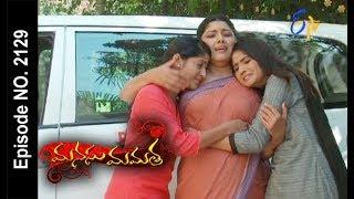 Manasu Mamata   17th November 2017   Full Episode No 2129  ETV Telugu
