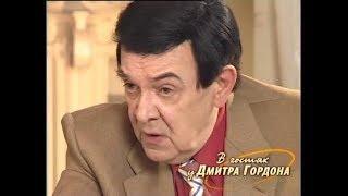 Магомаев о Махмуде Эсамбаеве