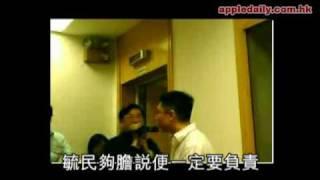 隔牆有耳:詹培忠律師信畀黃毓民