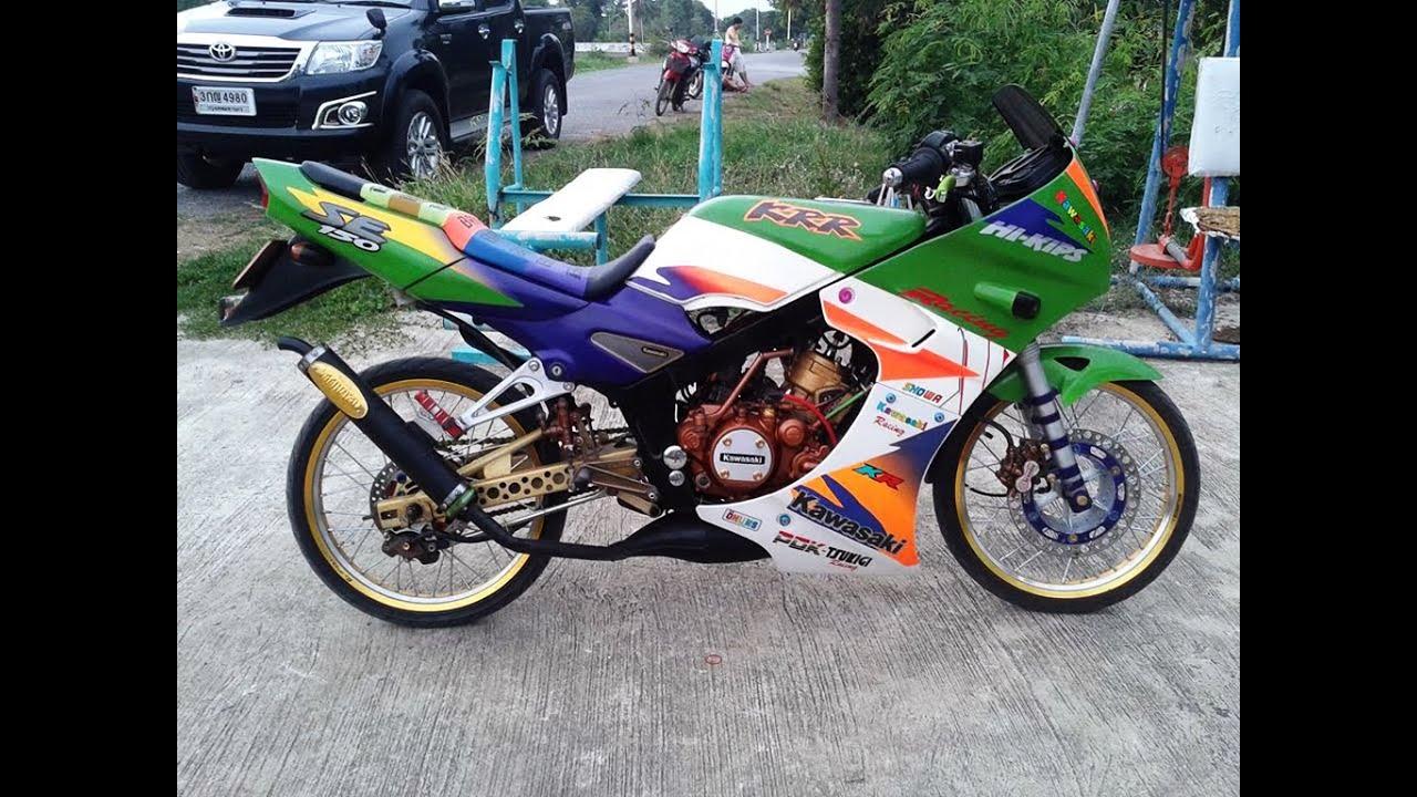 Yamaha Ar Max Speed