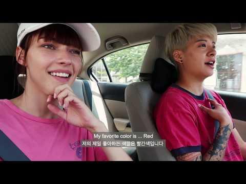 엠버가 스테파니 은어 가르치다 / Amber teaches Stefanie Korean Slang