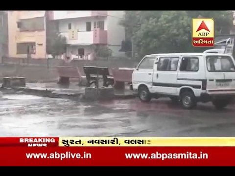 Rain Start In Surat District And Atmosphere Change In South Gujarat