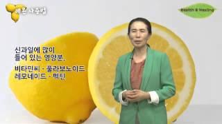 레몬 활용법