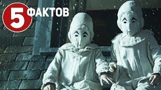 Дом странных детей Мисс Перегрин - ТОП 5 фактов о фильме 2016