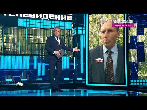 Виталий Наливкин на НТВ