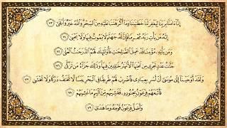 سورة طه - من أجمل ما قرأ الشيخ عبد الباسط عبد الصمد رحمه الله في الإذاعة