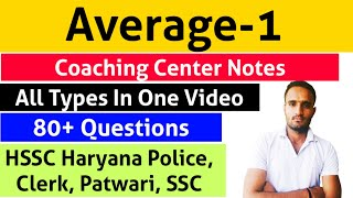 Average Part#1 ICS Notes Solved With Short Easy Trick
