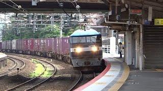 山陽本線八本松駅 さまざまな貨物列車が通過
