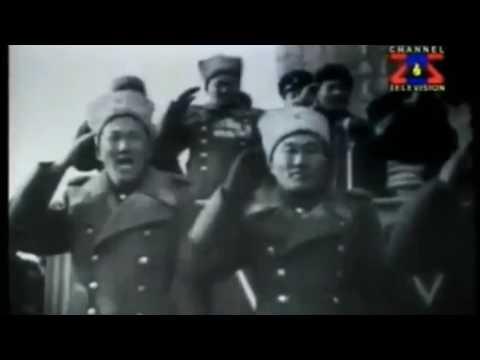 Communist Mongolia