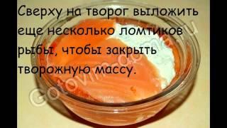 Холодные закуски рыбные:Мешочки из семги с творожным кремом