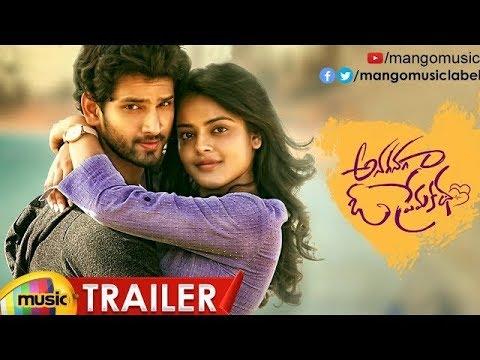 Download Anaganaga O Premakatha Theatrical Trailer 4K   Ashwin J Viraj   Riddhi Kumar  