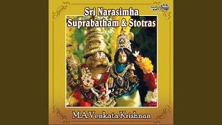 Mantra Raja Pada Stotram By Lord Parameswara In Ahirbhudniya Samhita