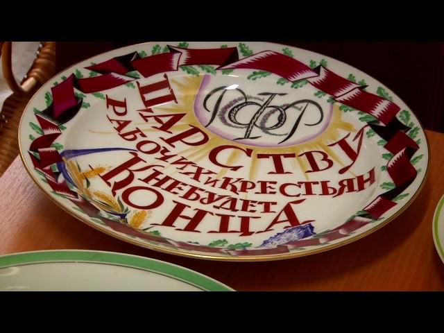 Коллекция фарфора в Пермской галерее