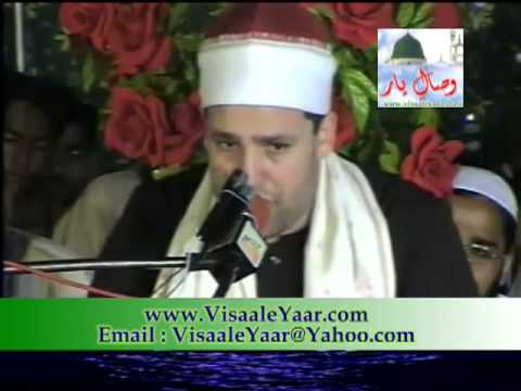 Beautiful Quran Recitation( Qari Ramzan Al Handawi In Pakistan)By Visaal