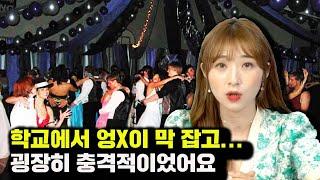 북한여자가 처음 접한 미국문화에 경악한 이유