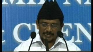KHILAFATH CENTENARY CONFERENCE AT CHENNAI -2008