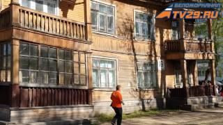 #День дома Пикуля #Северодвинск #Беломорканал(, 2016-05-15T21:00:33.000Z)