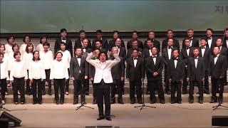 0916 제12회 남가주한인장로협의회 주최 선교와 이웃을 돕기위한 사랑의 찬양제 2018  09  16