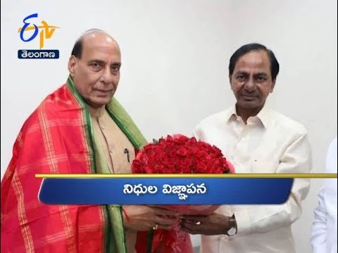 Telangana | 26th August 2018 | Ghantaravam 6 PM News Headlines