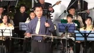 陳文保二胡師生&聚保堂音樂會精彩演出