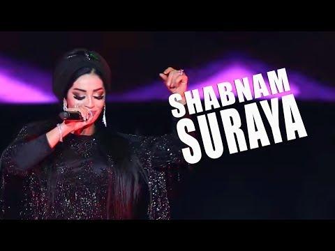 Shabnam Suraya - Daf Bama Music Awards 2017 Hamburg Germany