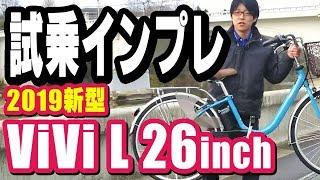 ハヤサカサイクル 電動アシスト自転車特集ページ http://www.hayasaka.c...