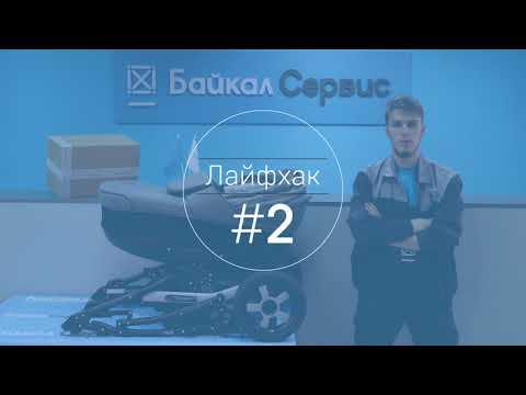 Байкал-Сервис Видео-энциклопедия грузоперевозок