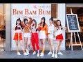 KPop In Public 로켓펀치 Rocket Punch 빔밤붐 BIM BAM BUM 안무 댄스 Dance Cover By TheMoves Dance Studio mp3