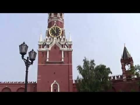 Mosca Piazza Rossa. Cremlino Campana Zarina  Canale di Mosca