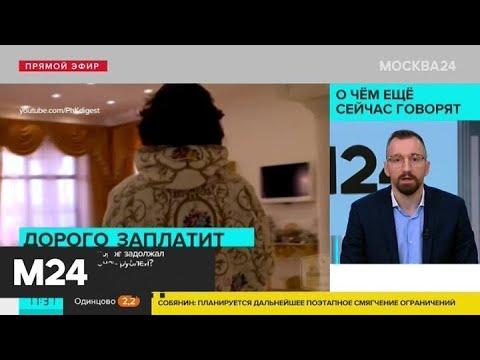 Суд взыскал с Киркорова 2,3 млн рублей задолженности перед строительной фирмой - Москва 24