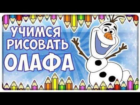 как нарисовать снеговика красками каляка маляка видео