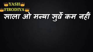 Boys attitude status #Bhaigiri WhatsApp status Bhaigiri #28