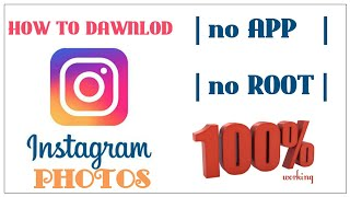 How to dawnlod instagram photos | no APP | no ROOT | Hindi