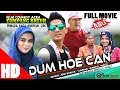 Film Comedy Aceh quot EUMPANG BREUH Esp DUM HOE CAN Full Movie HD Quality 2017