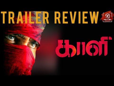 Kaali Trailer Review| Vijay Antony In A...