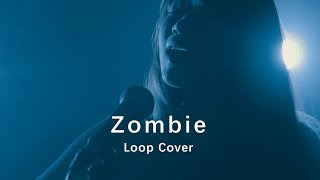 The Cranberries - Zombie  (Cover by 卜星慧 Emily Pu)